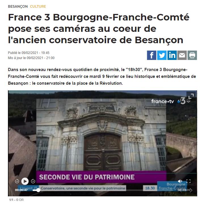 Conservatoire de Besançon